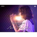大原櫻子 4th TOUR 2017 AUTUMN 〜ACCECHERRY BO.. / 大原櫻子 (DVD)