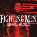 【CD】FIGHTING MEN(初回限定盤)(DVD付)/清木場俊介 キヨキバ シユンスケ