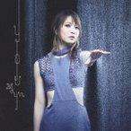 You(通常盤) / May'n (CD)