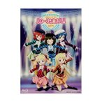 【Blu-ray】【9%OFF】Rhodanthe* Special Live BD 2014 ハロー*コンニチハ!!@Zepp Tokyo ...