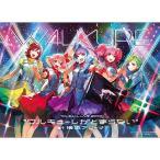 "LIVE 2017""ワルキューレがとまらない""at 横浜アリーナ(Blu-ray Disc) / ワルキューレ (Blu-ray)"