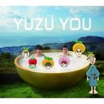 【CD】YUZU YOU[2006-2011]/ゆず ユズ