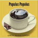 Populus Populus / UNISON SQUARE GARDEN (CD)