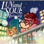 【CD】Harmony/LUVandSOUL ラブ・アンド・ソウル