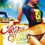 Island Vibes / HAN-KUN (CD)