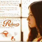約束 / Rihwa (CD)