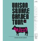 UNISON SQUARE GARDEN TOUR 2016 Dr.Izzy at Yokosuka Arts Thea... (Blu-ray)