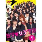 数学女子学園 Vol.1 / 田中れいな/道重さゆみ (DVD)