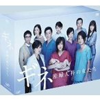 ギネ 産婦人科の女たち DVD-BOX / 藤原紀香 (DVD)