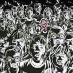 【CD】ざわ・・・ざわ・・・ざ・・ざわ・・・・・・ざわ/マキシマムザホルモン マキシマムザホルモン