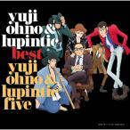 Yuji Ohno & Lupintic Five BEST �� Yuji Ohno&Lupintic Five (CD)