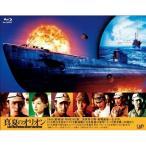 【Blu-ray】【9%OFF】真夏のオリオン(Blu-ray Disc)/玉木宏 タマキ ヒロシ
