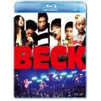 BECK(Blu-ray Disc) / 水嶋ヒロ (Blu-ray)