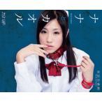 ナナとカオル(Blu-ray Disc) / 栩原楽人/永瀬麻帆 (Blu-ray)