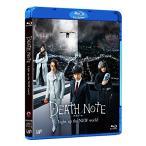 デスノート Light up the NEW world(Blu-ray Disc) / 東出昌大/池松壮亮/菅田将暉 (Blu-ray)