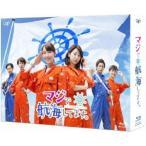マジで航海してます。Blu-ray BOX(Blu-ray Disc) / 飯豊まりえ/武田玲奈 (Blu-ray)