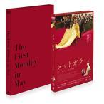 メットガラ ドレスをまとった美術館 /  (DVD)