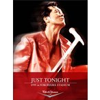 JUST TONIGHT 1995 in YOKOHAMA STUDIUM / 矢沢永吉 (DVD)