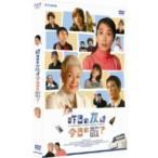 【DVD】【10%OFF】昨日の友は今日の敵?/浅野温子 アサノ アツコ