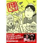 野田ともうします。 / 江口のりこ (DVD)
