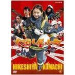 火消し屋小町 / 池脇千鶴 (DVD)