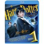 ハリー ポッターと賢者の石 コレクターズ エディション 3枚組   Blu-ray