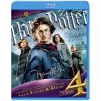 ハリー ポッターと炎のゴブレット コレクターズ エディション 3枚組   Blu-ray