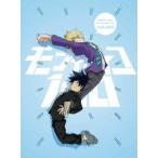 モブサイコ100 vol.002(初回仕様版)(Blu-ray Disc)/モブサイコ100 モブサイコ100(Blu-ray)