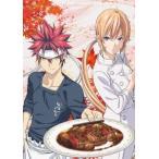 食戟のソーマ 餐ノ皿 DVD BOX 上(初回仕様版) / 食戟のソーマ (DVD)