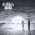 モブサイコ100 II Original Soundtrack /  (CD)