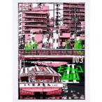モブサイコ100 II vol.003(初回仕様版)(Blu-ray Disc) / モブサイコ100 (Blu-ray) (発売後取り寄せ)