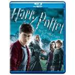 【Blu-ray】【70%OFF】ハリー・ポッターと謎のプリンス(Blu-ray Disc)/ダニエル・ラドクリフ ダニエル・ラドクリフ