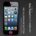[motomo]iphoneSE/5s/5c/5 Galaxy S4 メタルホームボタン ALUMINIUM BUTTON ホームボタン アルミニウムシール≪1ピース≫ DM便発送