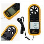 計測器 温度計[デジタル風速計][電池1個付き]気象メーター 計測器 温度計 小型 気温 工具 計測用具 秒速 時速 最大風速 平均風速 DM便無料