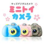 子供用 カメラ キッズ カメラ トイ カメラ SDカード付 充電式 かわいい 女の子 日本語説明書付 宅配便