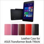 手帳型 2つ折 [ASUS Transformer Book T90 Chi]横開き 軽量 カバー レザー 本体を守る ケース レザーケース キーボード収納可能 DM便発送
