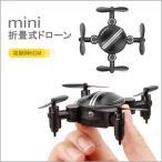 ドローン 小型 カメラ付き 小型 ラジコン[FDU MINI]  日本語取扱説明書付