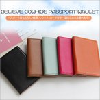 パスポートケース BELIEVE COWHIDE PASSPORT WALLET [FROM b] パスポート入れ スキミング防止機能 財布 旅行 牛革 本革 かわいい 高級感 ゆうパック