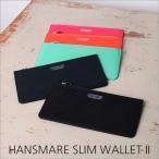 [HANSMARE SLIM WALLET II] 長財布 レディース 天然牛革 薄い 極スリム 薄型財布  ウォレット レディース財布 牛革財布 小銭入れ 本革 牛革 DM無料