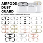 airpods pro 画像