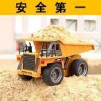 【無料ラッピング】ダンプカー ラジコンカー 電動 ダンプトラック 働く車 6チャンネル トラック 工事車両 子供 おもちゃ RCトラック 日本語取説付き ゆうパック