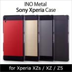 【OUTLET】Xperia XZs  XZ  Z5 スマホケース INO METAL CASE [日本初] エクスペリア バンパーケース おしゃれ カバー シンプル ゆうパケット