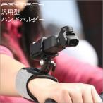 DJI OSMO PRO COMBO ビデオ カメラ 手ぶれなし Zenmuse X5 4K動画 iphone 写真 自撮り棒 撮影 アクションカメラ セット ゆうパック