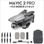DJI Mavic 2 PRO + Fly Moreキットセット ドローン GPS カメラ付き Mavic 2 PRO  賠償保険付き DJI認定ストア