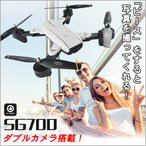 ドローン 小型 ダブル カメラ付き セルフィー 初心者 SG700 送信機付き スマホ ラジコン 空撮 リアルタイム おもちゃ 日本語説明書付き ゆうパック