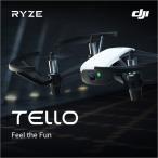 ドローン カメラ付き 小型 RYZE Tello 即納 ラジコン テロ DJI 85g 子供 プレゼント 飛行時間13分 スマホ HDカメラ ゆうパック