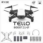 ドローン RYZE Telloコンボ カメラ付き 小型 Tello Boost COMBO トイドローン 予備バッテリー 充電ハブ 飛行時間13分 ゆうパック