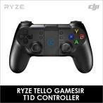 RYZE Tello ┴ў┐о╡б Gamesir T1d Controller RYZE Tello └ь═╤┴ў┐о┤я б·╞■▓┘╝б┬ш╜ч╜°╚п┴ўб· дцдже╤е├еп