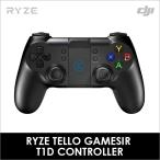 RYZE Tello 送信機 Gamesir T1d Controller RYZE Tello 専用送信機 ★入荷次第順序発送★ ゆうパック