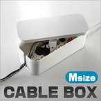 【OUTLET】ケーブルボックス 《Mini》 CableO Cable Box ケーブル 収納箱 コンセント 収納ボックス ケーブル整理箱 収納 ボックス ケーブルホルダー 宅急便